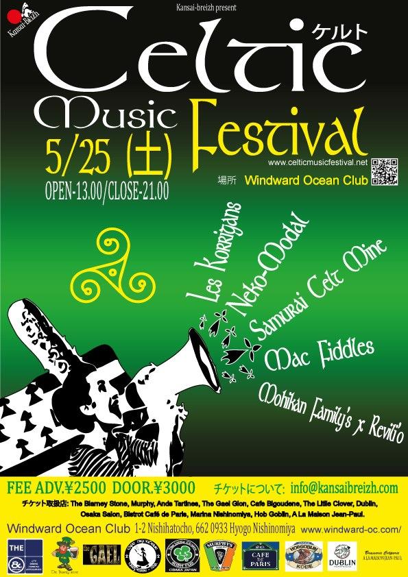 celtic music festival.jpg